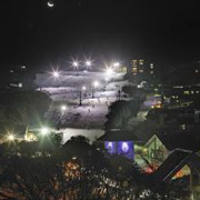 Night Skiing - Australia Accommodation
